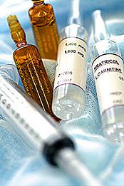メソテラピー脂肪融解注射