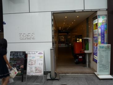 エステ2号店までの道のり(その4)
