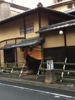 俵屋旅館(京都)