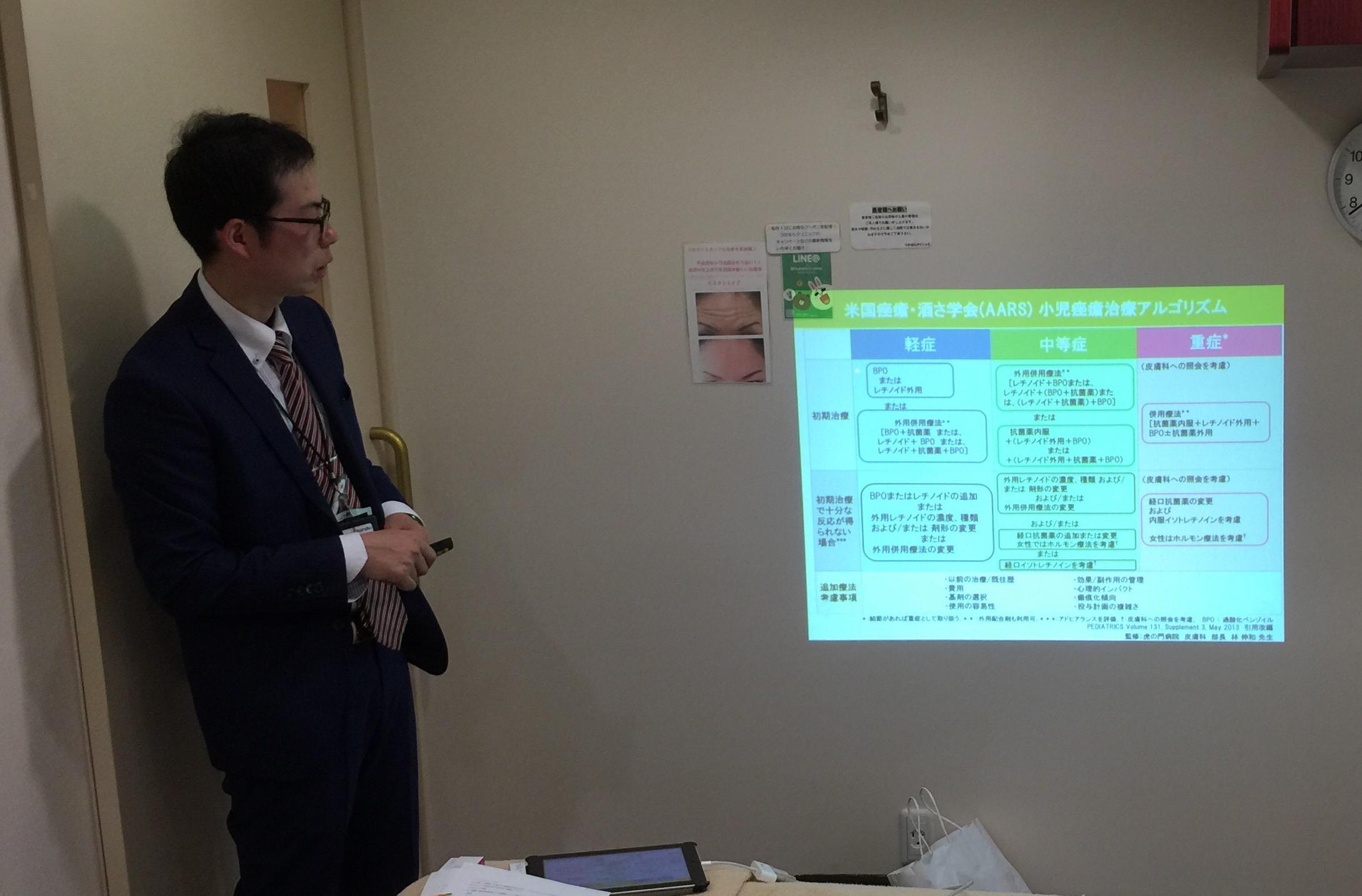 【ニキビ】新薬承認ベピオゲル