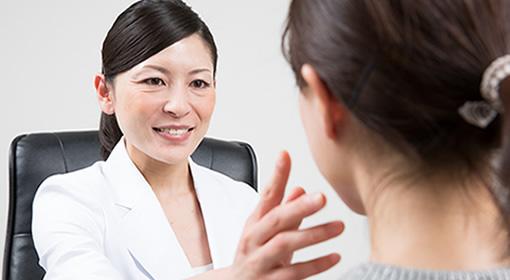 徹底したカウンセリングでそれぞれの悩みに的確な治療を