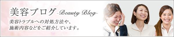 看護師STAFFブログ
